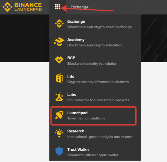 Binance Launchpad в меню биржи криптовалют