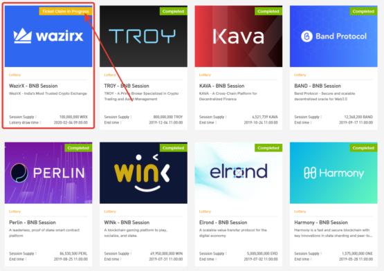 Список проектов на Binance Launchpad