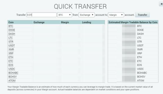 Переводим криптовалюту между счетами на Poloniex: с exchange на margin