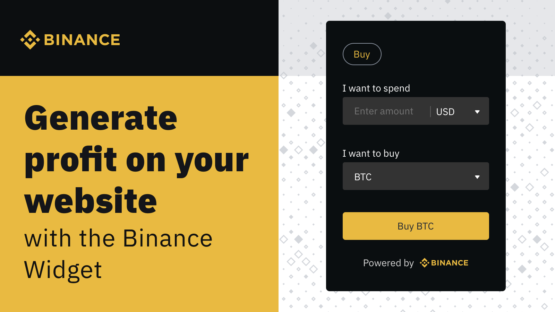 Бинанс Виджет для сайтов от биржи криптовалют Бинанс