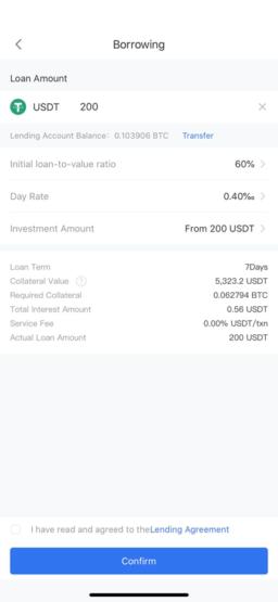 Параметры кредита на бирже криптовалют OKEx C2C