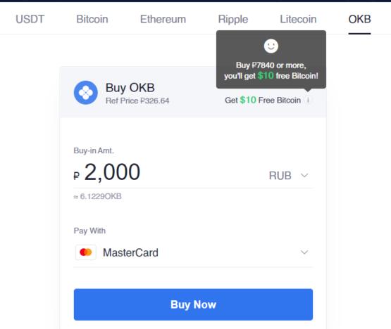 Покупка криптовалюты с банковской карты на бирже OKEX с помощью сервиса платежей Mercuryo