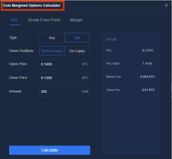 Опционный калькулятор OKEx по криптовалютам
