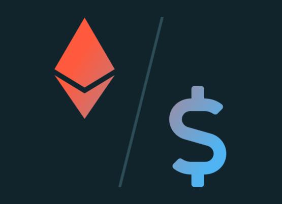 Кванто фьючерсный контракт на бирже криптовалют BitMex на эфир