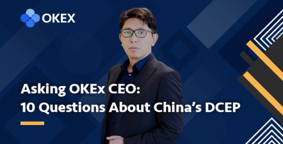 Джей Хао в цифровом юане DCEP