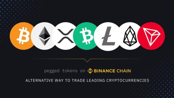 BEP2-токены на бирже Binance DEX: Bitcoin, Ethereum, Ripple, Bitcoin Cash, Litecoin, EOS и Tron
