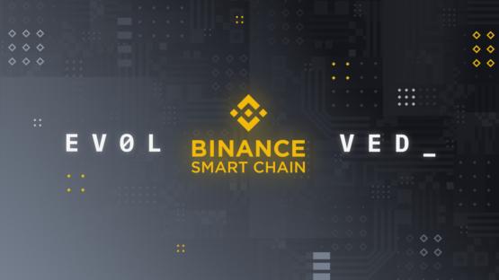 Binance Chain: Whitepaper со смарт-контрактами