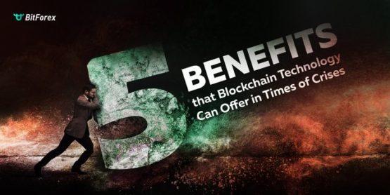 5 преимуществ технологии блокчейн. Рассказываем, в каких областях может быть применена технология