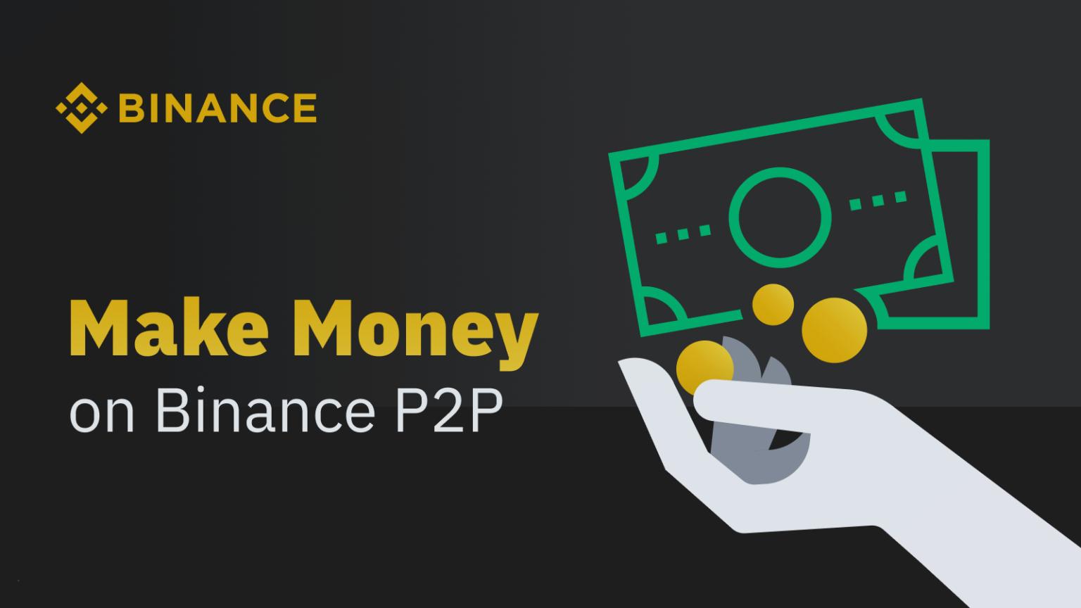 заработать на P2p Binance