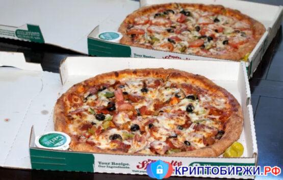 Фотография биткоин-пиццы