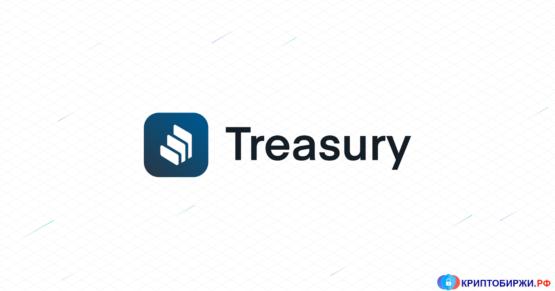 Compound Treasury
