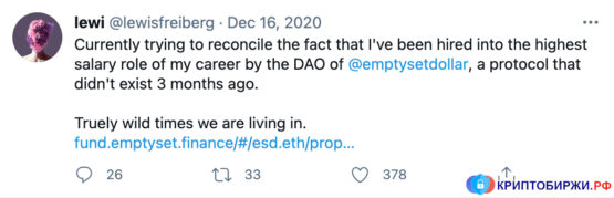 Твит о Empty Set Dollar