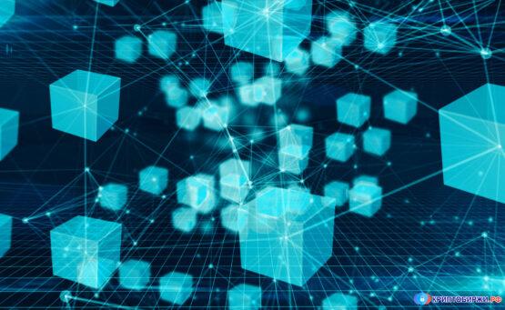 Блокчейн и криптография - глоссарий