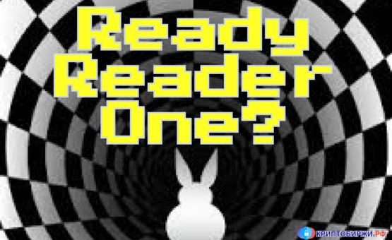 Ready Readr One