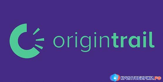 OriginTrail - TRAC