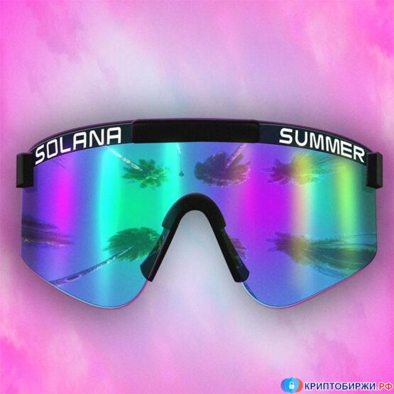 Solana Summer